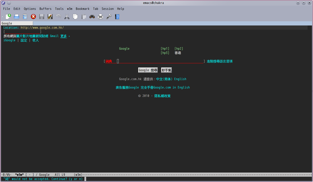 chinese word input
